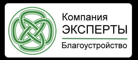"""Компания """"Эксперты"""""""